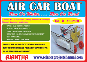 AIR-CAR-BOAT-copy