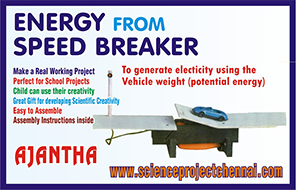 energy-from-speed-breaker