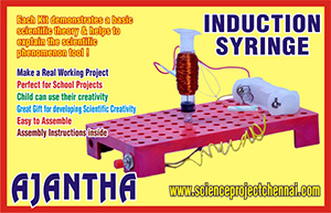 induction-syringe