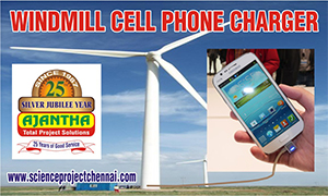 wind-mill-cell-phone-charger