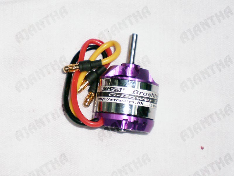 brushless-Moter