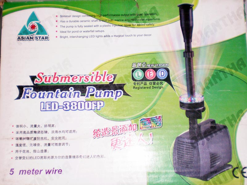 submersible-fountain-pump